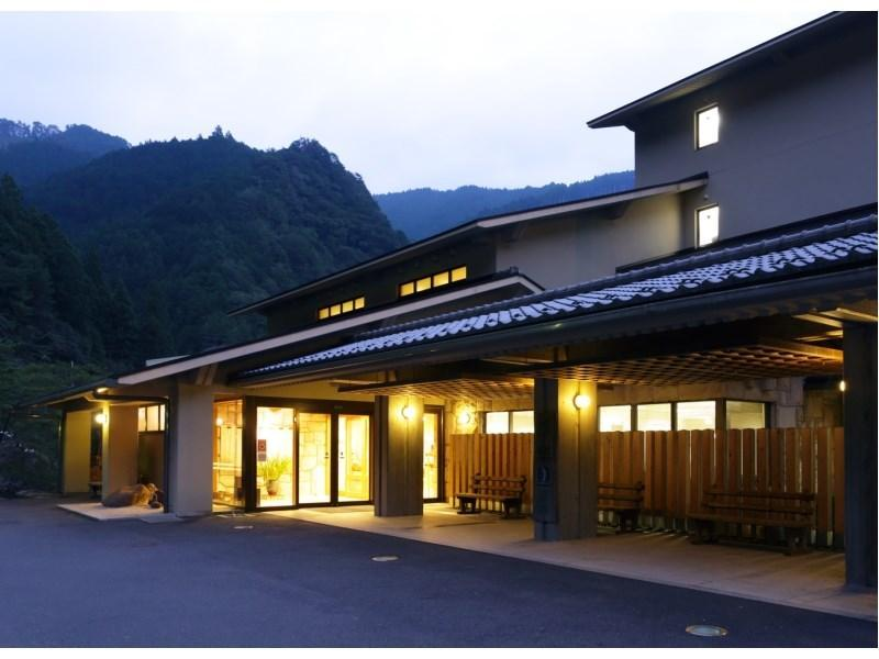 Kirari Ryujin