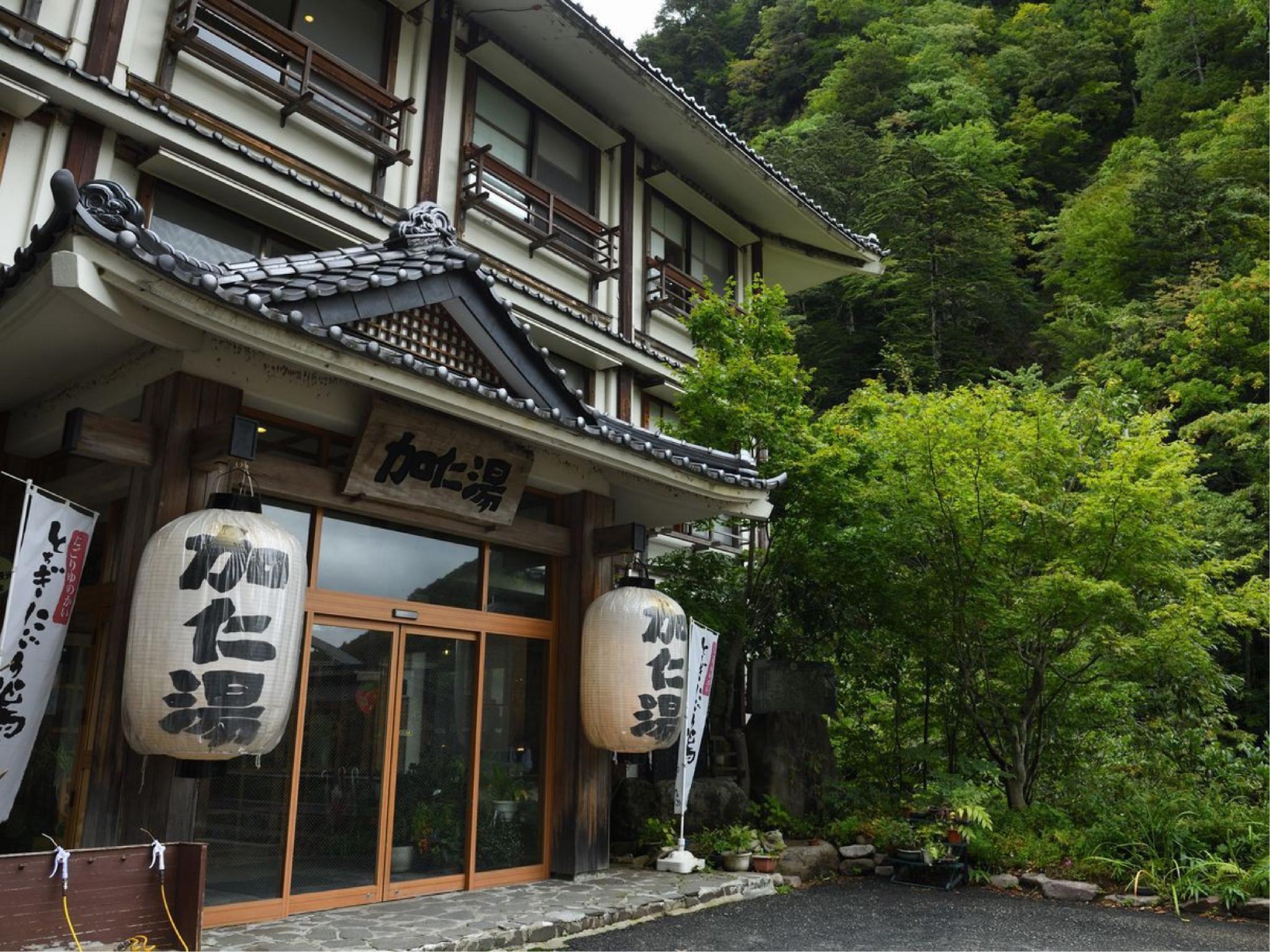 Okukinu Onsen Hotel Kaniyu