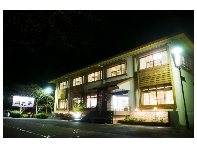 Iwakuni Kokusai Kanko Hotel Bekkan Kaikatei