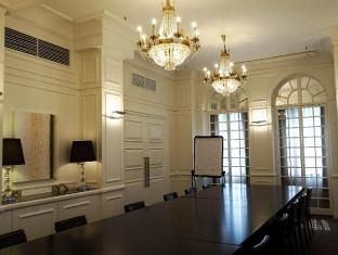 Concorde Hotel Singapore Singapore - Meeting Room in Executive Lounge