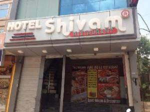 Hotel Shivam and Restaurant
