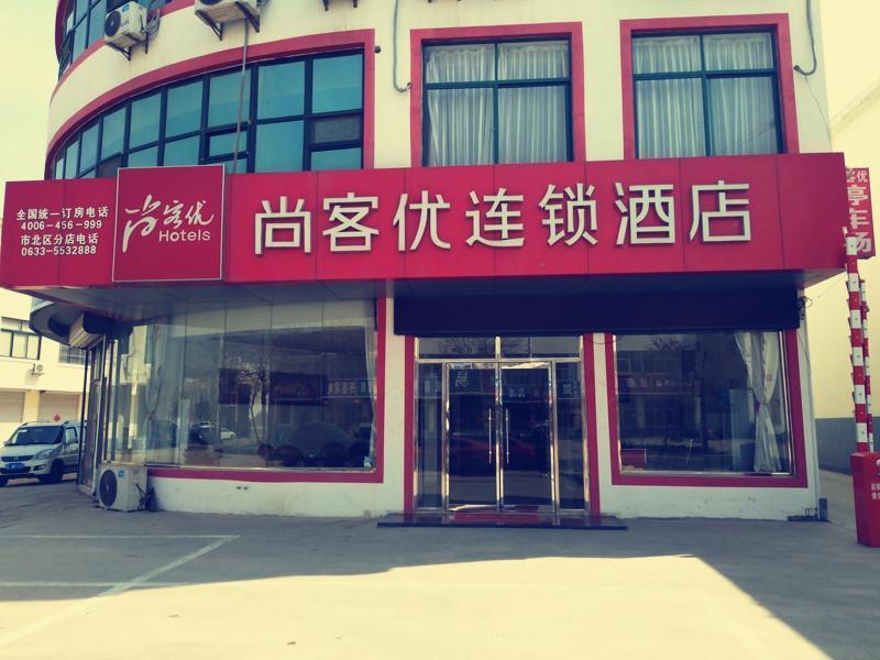 Thank Inn Hotel Shandong Rizhao North Development Zone Baoshan Road