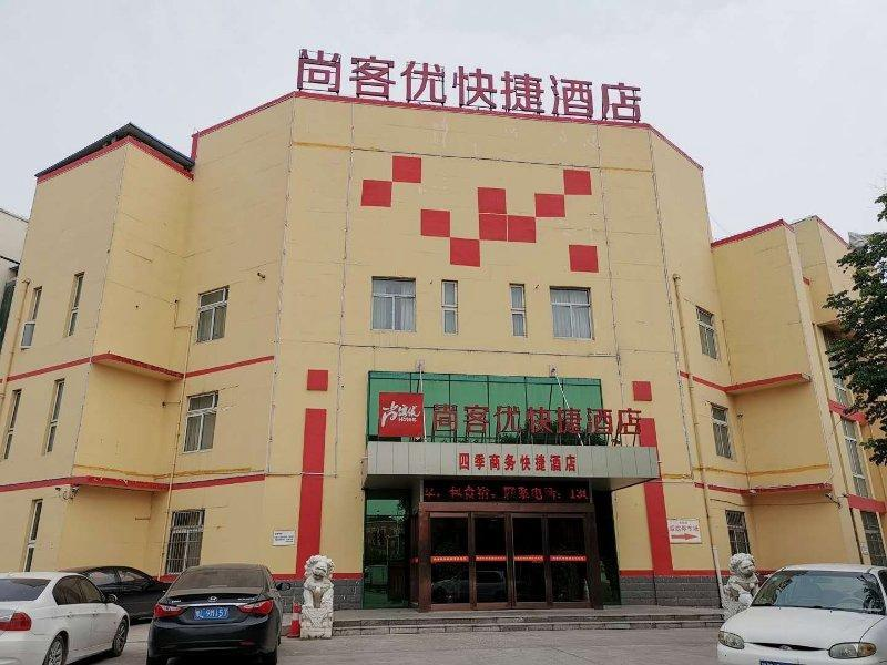 Thank Inn Hotel He'Nan Hebi New District Huanghe Road