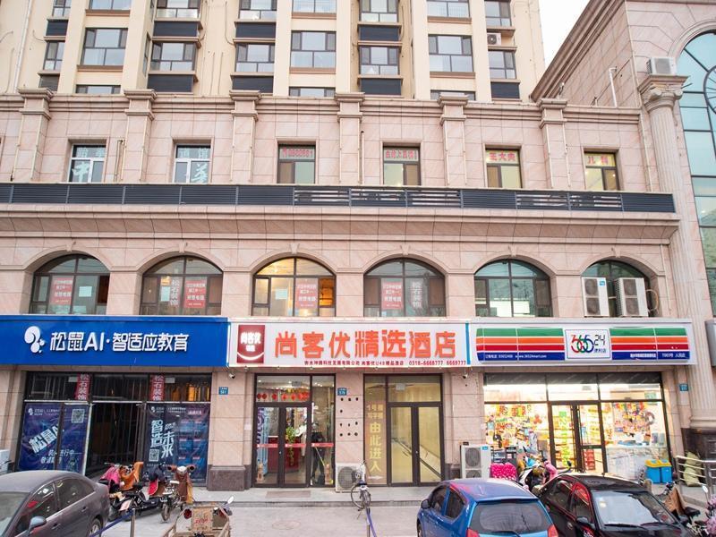 Thank Inn Plus Hotel Hebei Hengshui Taocheng District Renmin Xi Road