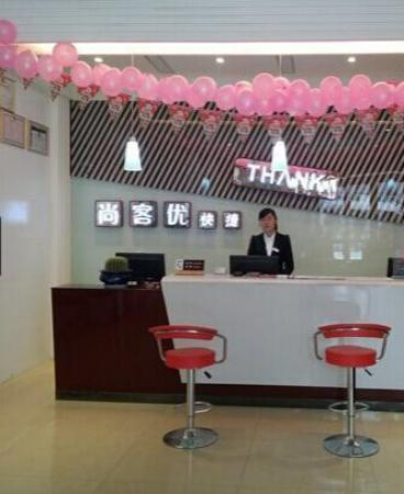 Thank Inn Hotel Sichuan Suining Mingyue Road Suining