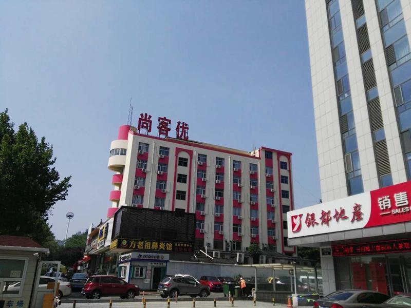 Thank Inn Hotel Shandong Yantai Zhifu District Rt Mart Railway Station