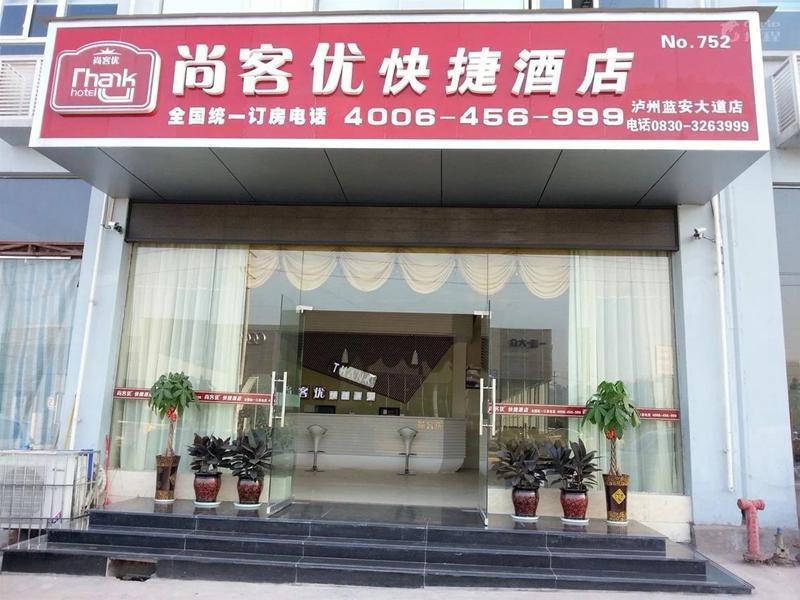 Thank Inn Hotel Sichuan Luzhou Lan'An Avenue