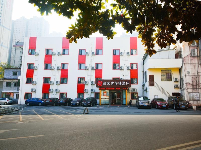Thank Inn Hotel Hu'nan Chenzhou Beihu District Wuling Square