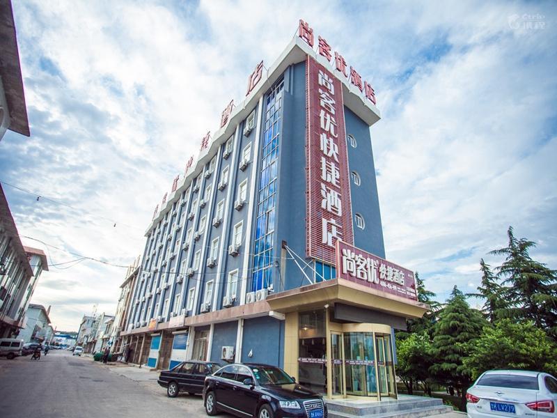 Thank Inn Hotel Shandong Weihai Wendeng Labour Union