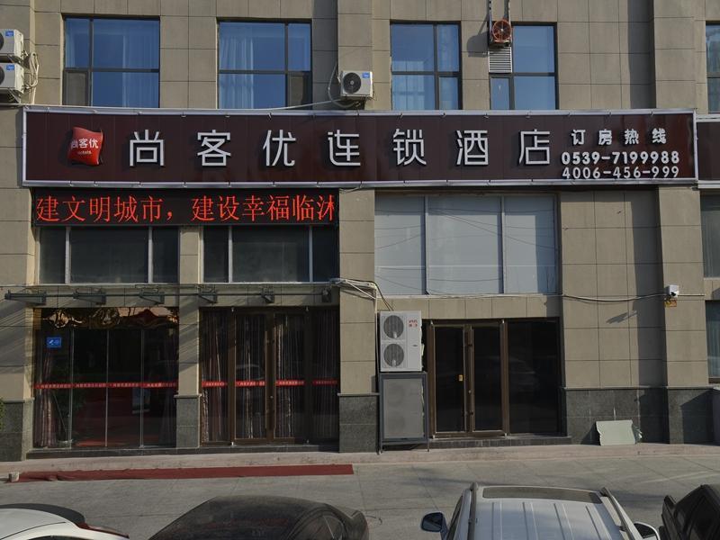 Thank Inn Hotel Shandong Linyi Linshu County Wanhao