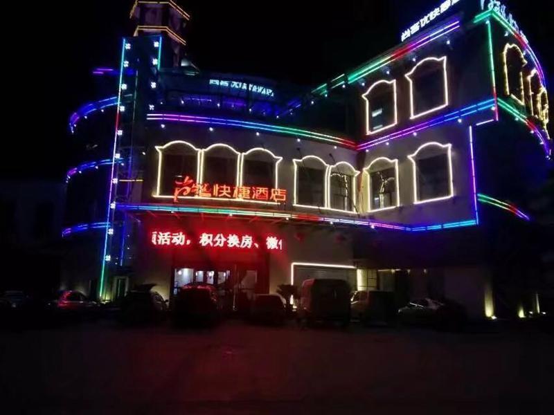 Thank Inn Hotel Jiangxi Yingtan Longhu Mountain Scenic Area