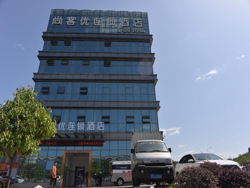 Thank Inn Hotel Sichuan Mianyang Yuzhong Road Airport