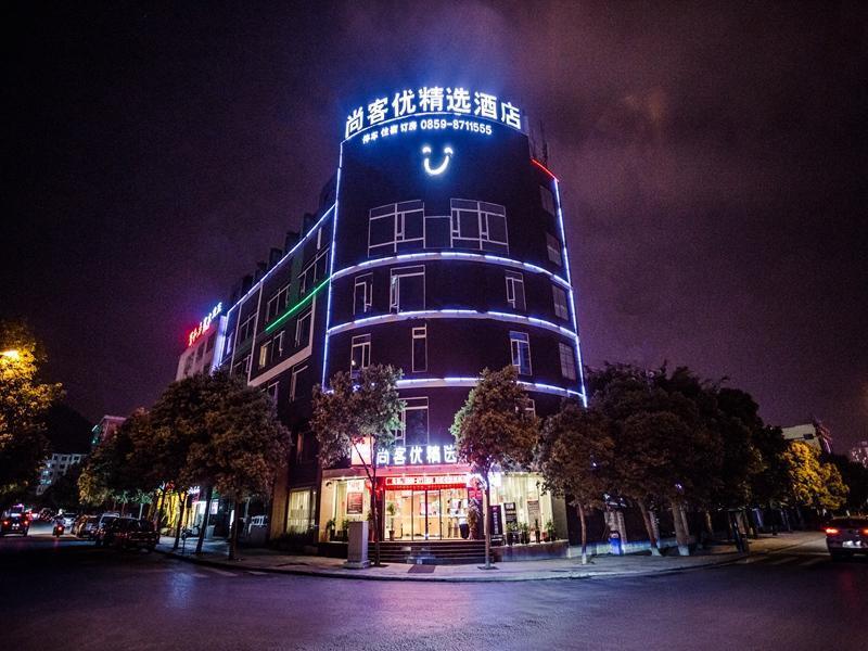 Thank Inn Plus Hotel Guizhou Qianxi Nan Xingyi Jushan Avenue