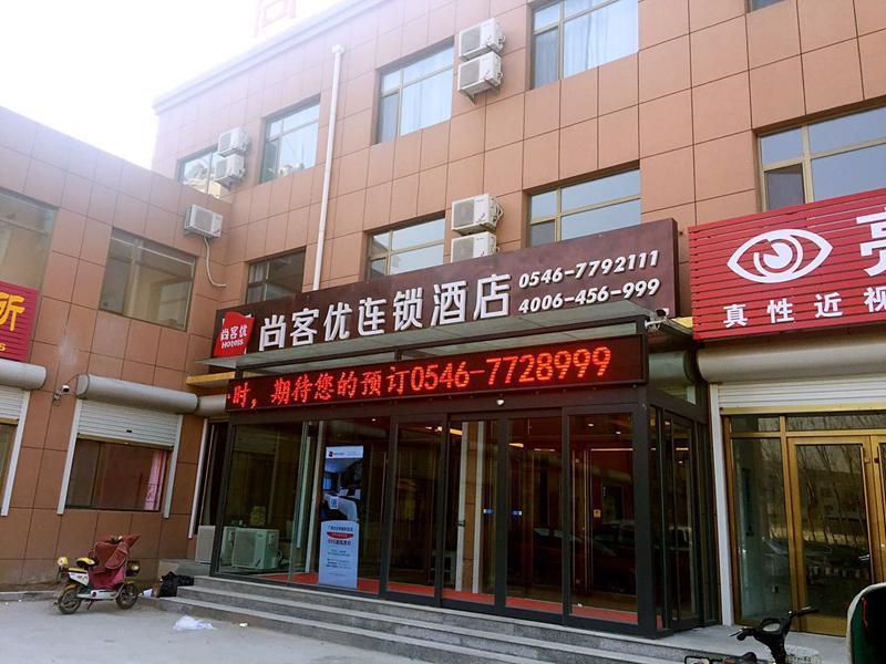 Thank Inn Hotel Shandong Dongying Guangrao County Huaxing Community