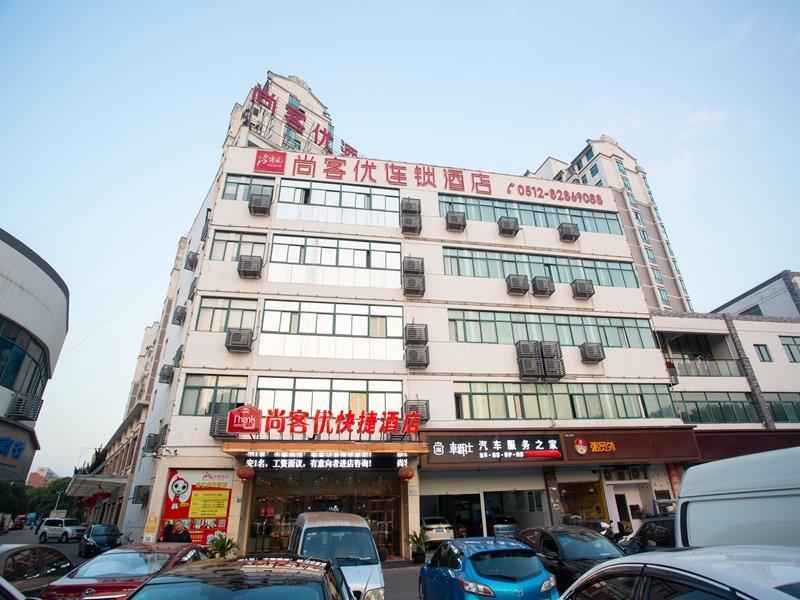 Thank Inn Hotel Jiangsu Suzhou Wujiang Walking Street