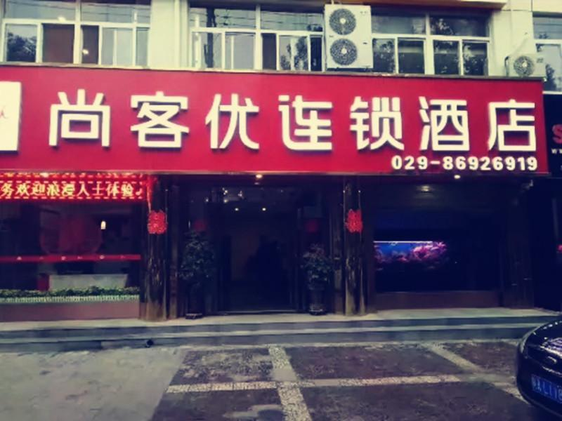 Thank Inn Hotel Shanxi Xi'An Gaoling District East Second Ring