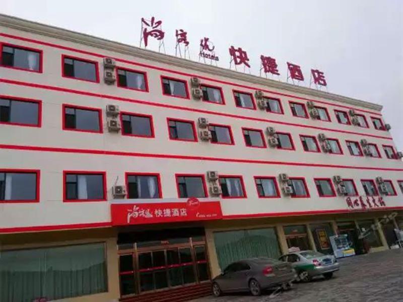 Thank Inn Hotel Shanxi Lvliang Jiaokou County City West Street