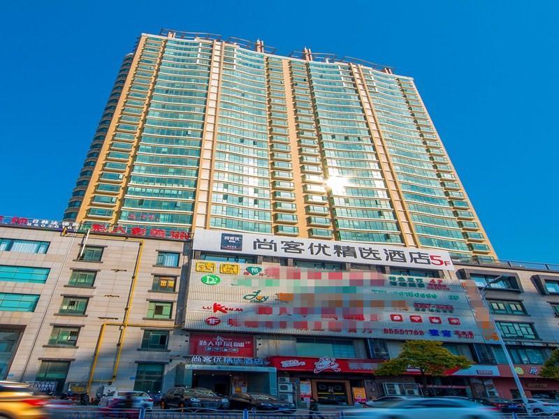 Thank Inn Plus Hotel Jiangsu Nantong Chongchuan District Yuanrong Plaza