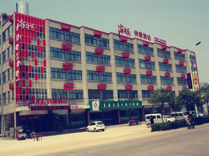 Thank Inn Hotel Jiangsu Lianyungang Donghai Niushan Bei Road