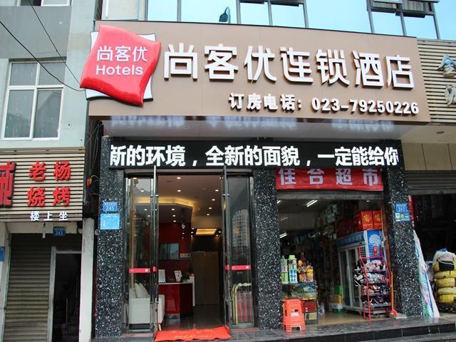 Thank Inn Hotel Chongqing Qianjiang District Xinhua East Road
