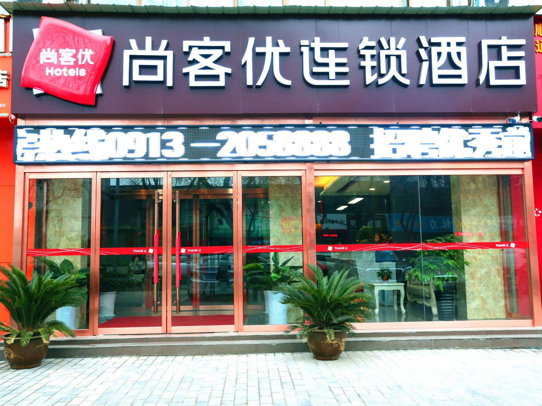 Thank Inn Hotel Shanxi Weinan Linwei District Jiefang Road