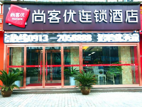Thank Inn Hotel Shanxi Weinan Linwei District Jiefang Road Weinan
