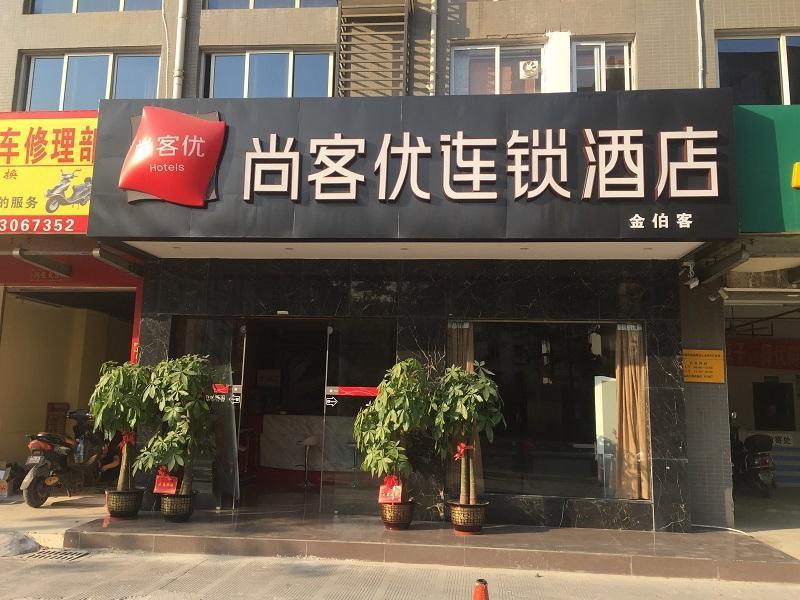 Thank Inn Hotel Guangxi Liuzhou Wal Mart Jinfudi