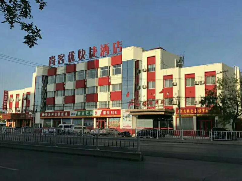 Thank Inn Hotel Shandong Dezhou Yucheng Jiefang Road