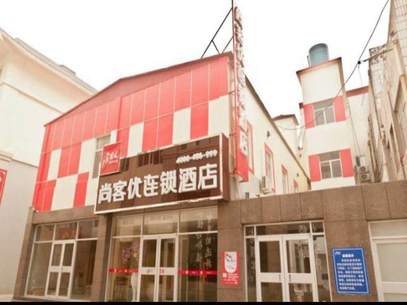 Thank Inn Hotel Shandong Binzhou Wudi County Walking Street