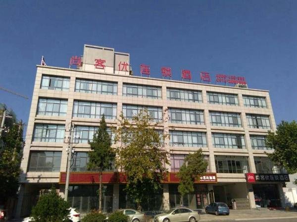 Thank Inn Hotel Shanxi Weinan High-Tech District Wanda Plaza Weinan