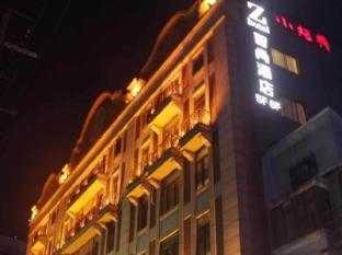 Zhotels智尚酒店上海人民广场店