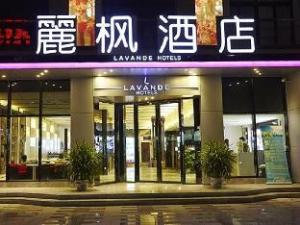 Lavande Hotel Guangzhou Shi Pai Qiao Metro Station