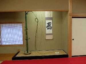 Yamanokami Onsen