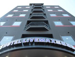 /hotel-livemax-mihara-ekimae/hotel/hiroshima-jp.html?asq=jGXBHFvRg5Z51Emf%2fbXG4w%3d%3d