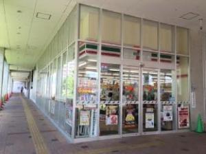 City Heights Apartments at Toyonaka