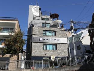 Hotel Philstay Itaewon