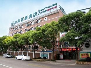 GreenTree Inn ShangHai KangQiao Industrial Zone JinXiu Road Business Hotel