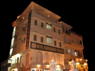 Hotel Pannadhay Palace