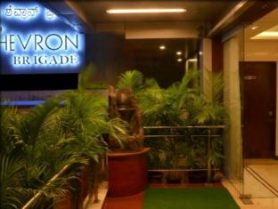 Hotel Chevron Brigade