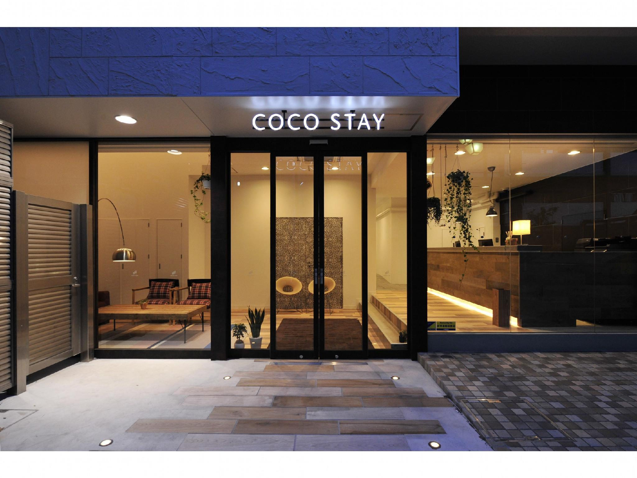 COCO STAY Nishikawaguchiekimae