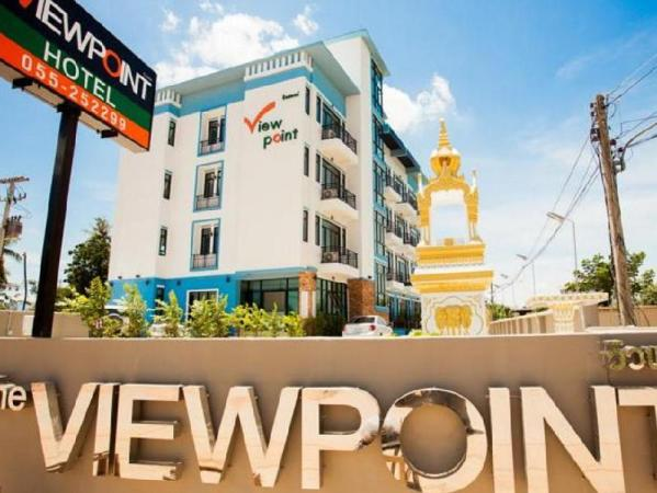 The Viewpoint Hotel Phitsanulok