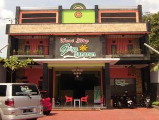 /id-id/home-stay-griya-banaran/hotel/kediri-id.html?asq=jGXBHFvRg5Z51Emf%2fbXG4w%3d%3d