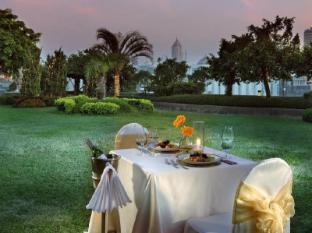 Amari Watergate Hotel Bangkok - Garden