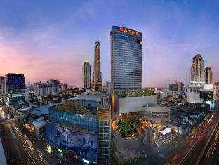 Amari Watergate Hotel Bangkok - Exterior
