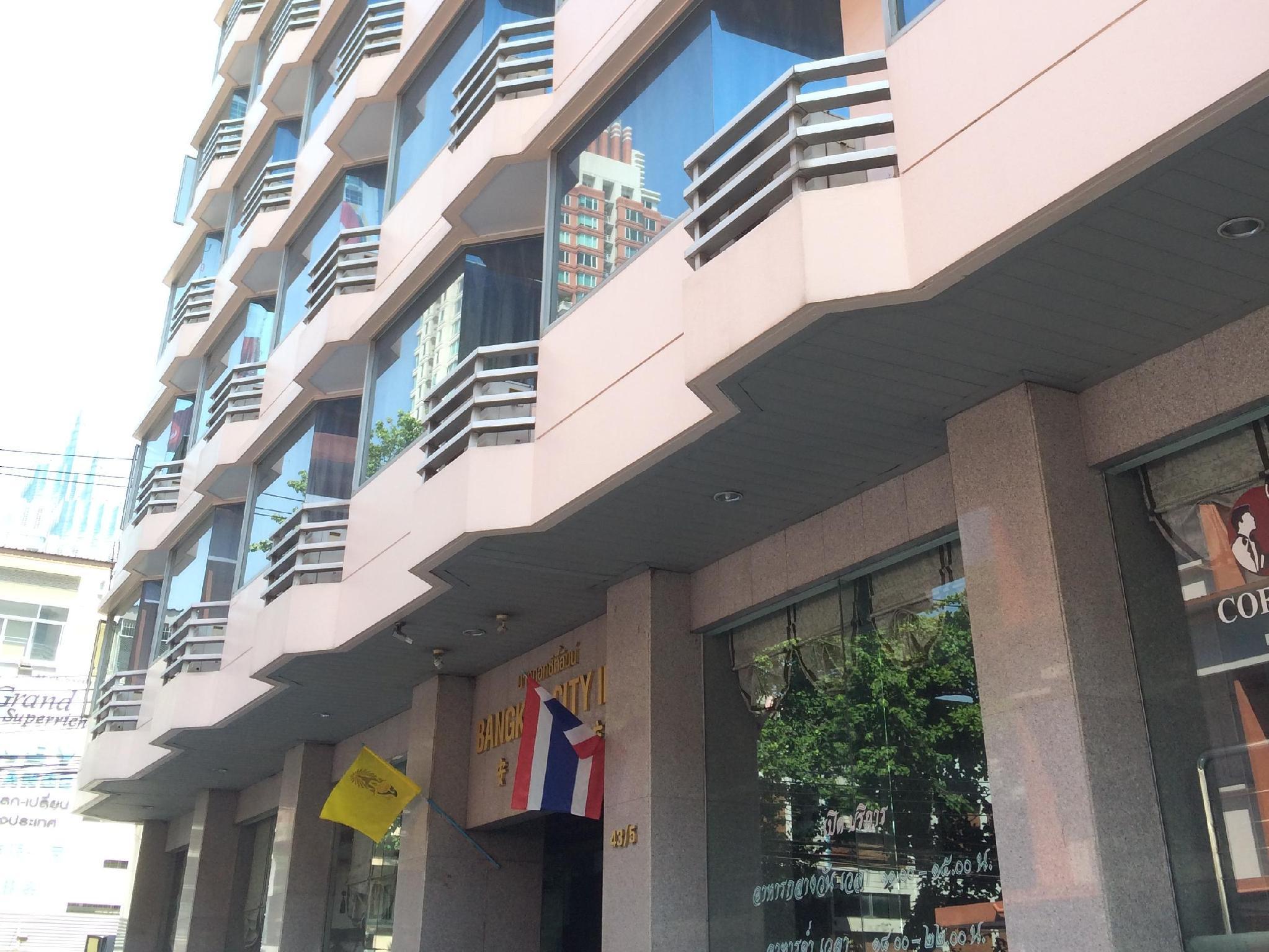 Bangkok City Inn Hotel โรงแรมบางกอก ซิตี้ อินน์