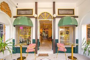 Isara Boutique Hotel and Cafe อิสรา บูทิก โฮเต็ล แอนด์ คาเฟ่