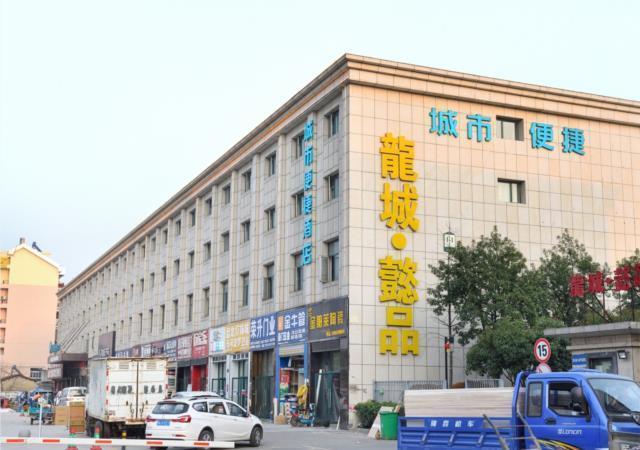 City Comfort Inn Wuhan Julong Avenue Metro Station