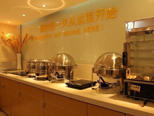 City Comfort Inn Nanning Huqiu