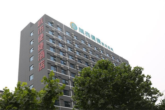 City Comfort Inn Zhumadian Zhengyang Road