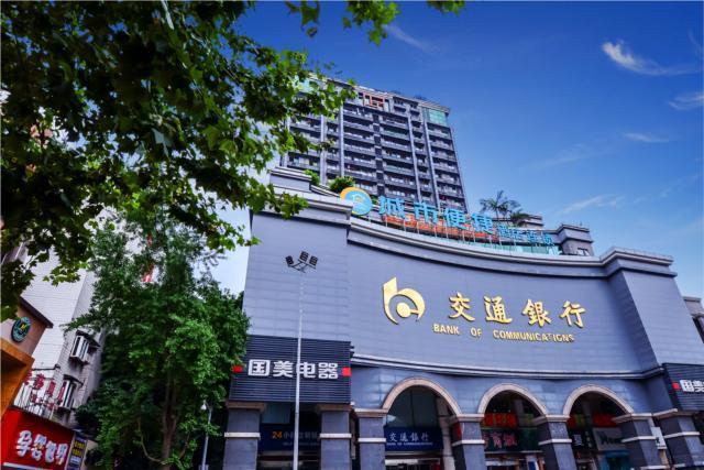 City Comfort Inn Chongqing Southwest University Beibei Metro Station